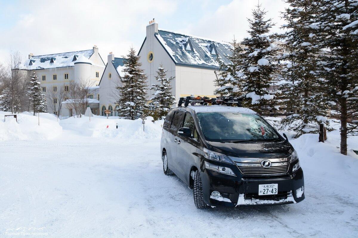 Гостиница в глубинке Хоккайдо и наш автомобиль